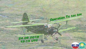 Operation Tic-tac-toe
