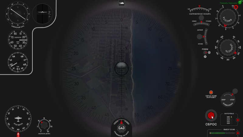 Тестирование прибора для расчета угла ветра при бомбометании в горизонтальном полете