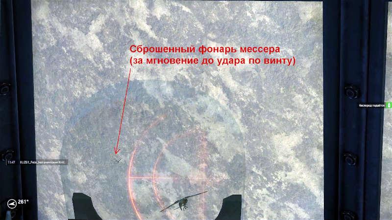 Планирование и посадка на Як-7