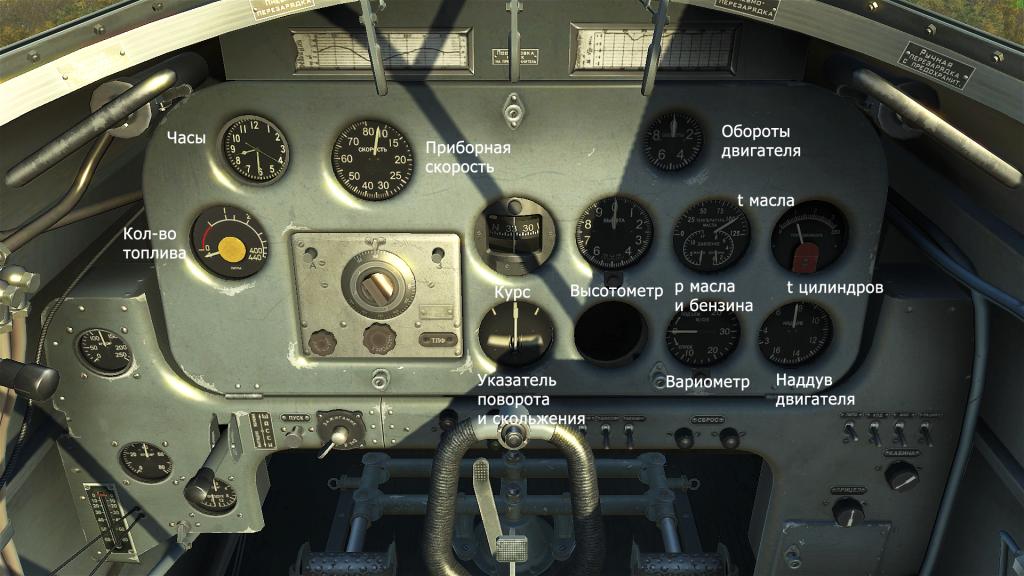 Взлет на Ла-5ФН